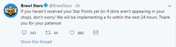 brawl_stars_twitter_starpoints